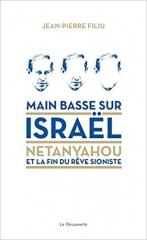 Main basse sur Israël.jpg